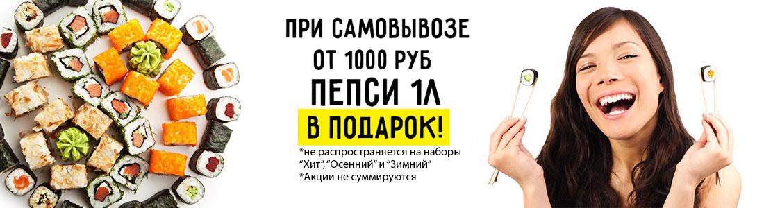 19-02-pepsi-12