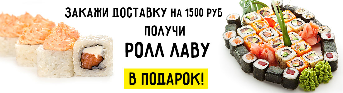 ot1500